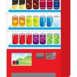 日本の自動販売機の高さは183センチが主流!