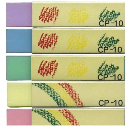 色鉛筆が消せる消しゴム