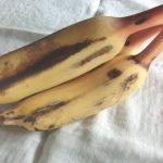 変わった食べ物、バナップルを食す【見た目はバナナ、お味はりんご!】