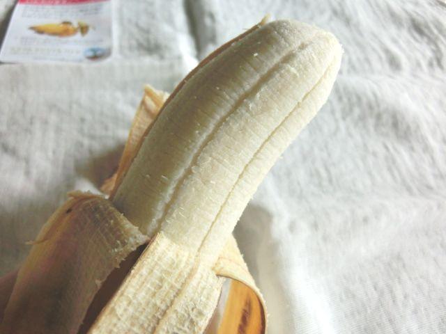 バナップルをむいた