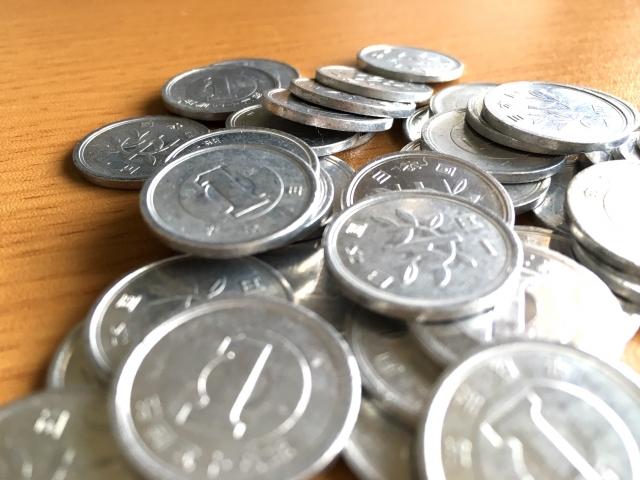 お金で長さを測る