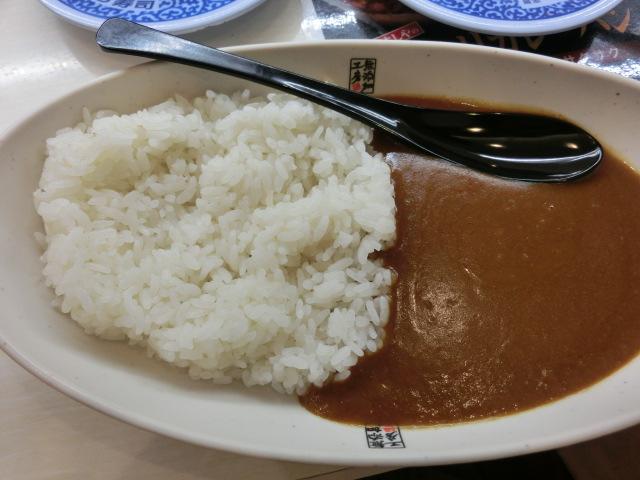 酢飯カレー