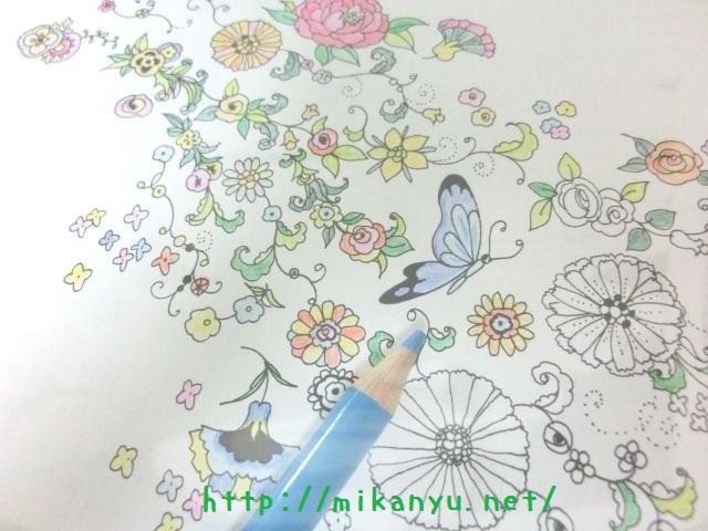 塗り絵の本が塗りにくいときの対策