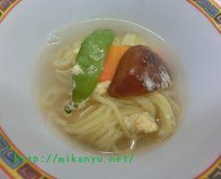 岐阜のおいしい中華料理