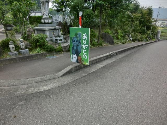 ねこ寺さま1